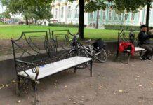 Rotary BestOirschot vriendschapsbank St. Petersburg