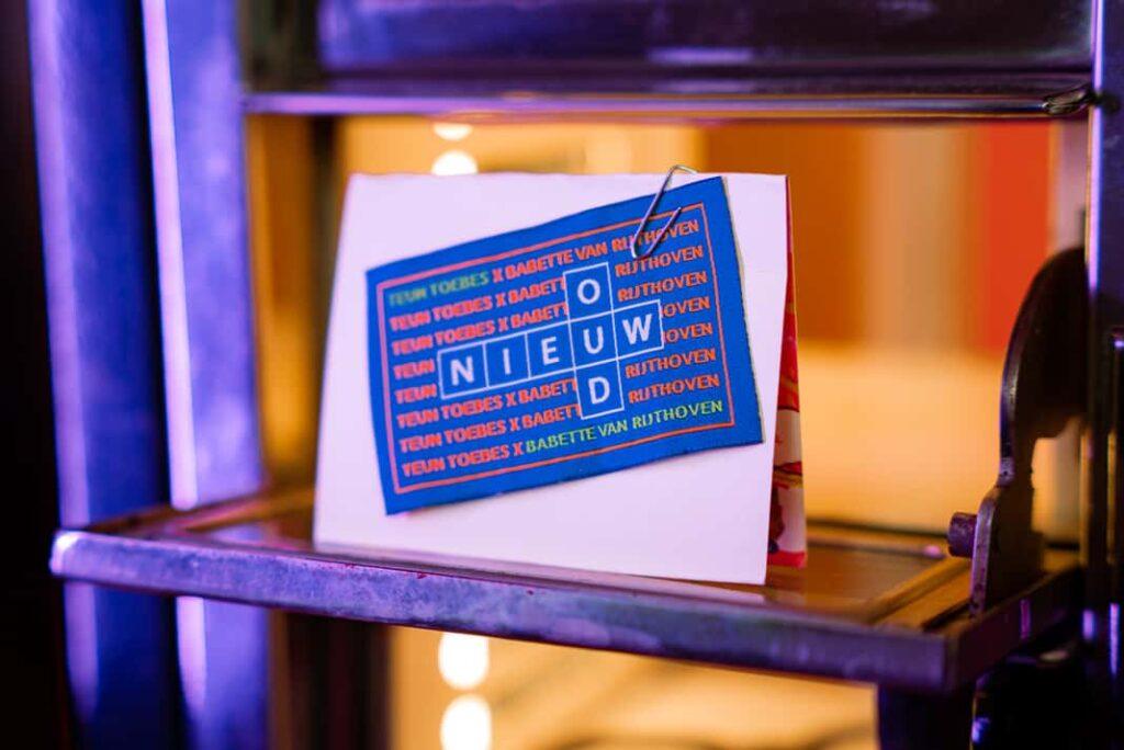 wilma vervoort-tekstschrijver-content schrijven-Art fashion show teun toebes babette van rijthoven 2