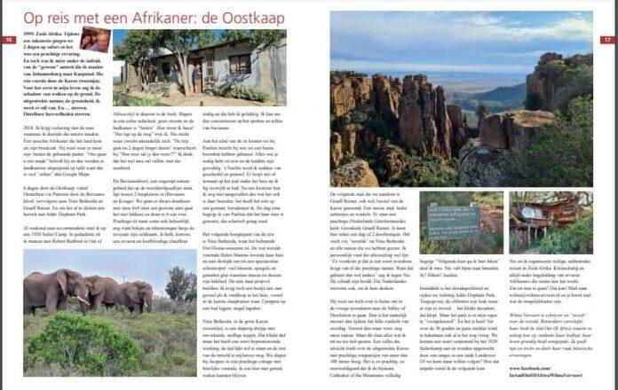 inandoutofafrica-wilma vervoort-tekstschrijver-menopause nomad-menopause magician-power of the pen-vijftigplus magazine mei 2021